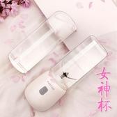 迷你榨汁機家用多功能料理豆漿機便攜充電式電動炸水果汁機榨汁杯-Ifashion YTL