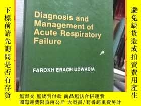 二手書博民逛書店英文書罕見diagnosis and management of acute respiratory failur