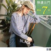 《AB5450-》雙抽繩造型細條紋連帽上衣 OB嚴選