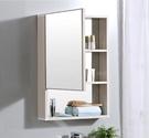 浴室櫃 浴室鏡柜掛墻式衛生間壁掛太空鋁置...