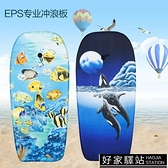 水上趴板兒童游泳漂浮板成人沖浪板自由泳打水板浮力泡沫板滑水板