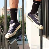 【折後$2080再送贈品】Converse Chuck Taylor All Star 70 深藍白 復古奶油底 低筒 深藍 帆布鞋 女 164950C