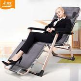 加固躺椅 折疊床 午睡床 辦公室午休床 單人午睡椅簡易床行軍床