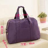 618好康鉅惠 手提行李包大容量行李袋短途旅行袋旅游包
