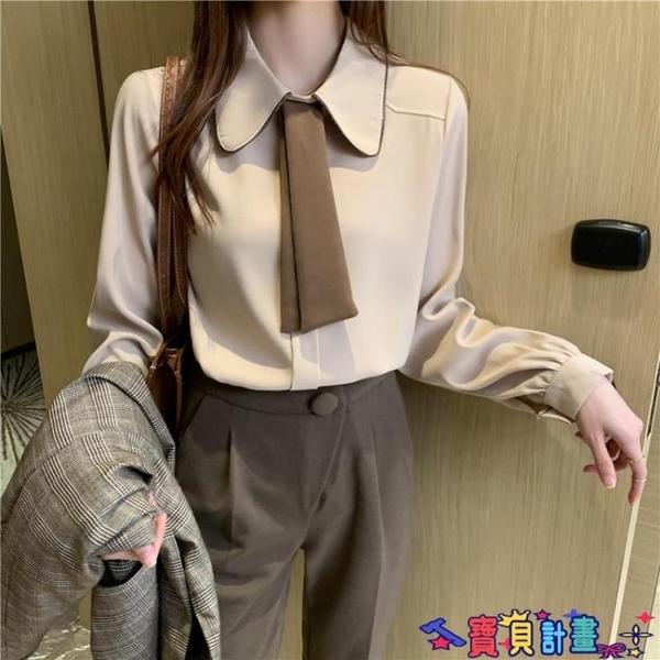 法式上衣 襯衫女設計感小眾2021春裝新款復古法式寬鬆撞色領帶長袖上衣襯衣 寶貝計畫