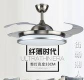 吊扇超薄燈隱形餐廳客廳臥室一體遙控家用現代簡約帶電燈風扇吊燈 igo街頭潮人