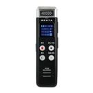 無敵 R318 數位錄音筆 8G