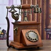 歐式復古老式電話機實木旋轉電話機無線仿古美式中式古董家用座機 生活樂事館