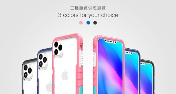 【愛瘋潮】X-Fitted Apple iPhone 11 Pro Max(6.5吋)Chameleon 彩框保護殼