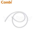 康貝 Combi 自然吸韻電動吸乳器配件  -專用導管