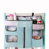 嬰兒床收納袋掛袋床頭尿布袋床邊儲物袋置物架大容量水洗