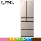 【南紡購物中心】HITACHI 日立527公升日本原裝變頻六門冰箱RHSF53NJ星燦金(CNX)