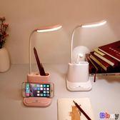 【Bbay】檯燈 筆筒 臺燈 護眼 可充電 讀寫 多功能