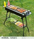 燒烤爐愛迪利燒烤架家用戶外木炭無煙燒烤爐野外燒烤工具全套 Igo 免運 宜品居家