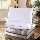 金美凱全棉枕頭枕芯羽絲絨護頸椎枕頭酒店成人單人學生枕1對拍2只igo 衣櫥の秘密
