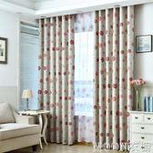 訂製    客廳臥室書房陽台加厚高遮光宜家風田園成品印花窗簾布簾紗簾訂製     MOON衣櫥