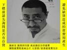 全新書博民逛書店張羽:一位當代藝術家的個案研究1984-2008Y204902