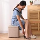 儲物凳家用收納凳換鞋