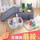 收納盒 分格收納盒 置物架 儲物盒 桌面收納 塑料盒 可疊加 磨砂 分隔收納盒【R015】米菈生活館