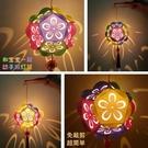 春節元宵紙燈籠diy手工材料包 創意兒童手提自制發光彩色花燈 怦然心動