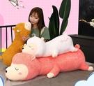 【100公分】趴趴羊駝娃娃 草泥馬抱枕 睡覺枕頭 生日禮物 兒童節禮物 聖誕節交換禮物 空間布置