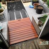 浴室防滑墊 印尼菠蘿格浴室木地墊淋浴地板衛生間防腐木踏板防水防滑定制