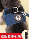 中型小型犬背心式牽引繩狗繩泰迪狗鏈子遛狗繩寵物胸背帶狗狗用品