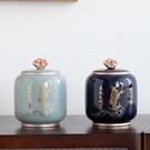茶葉罐 霽藍茶葉罐子陶瓷儲存罐密封罐茶罐家用防潮中式國風創意紅綠白茶