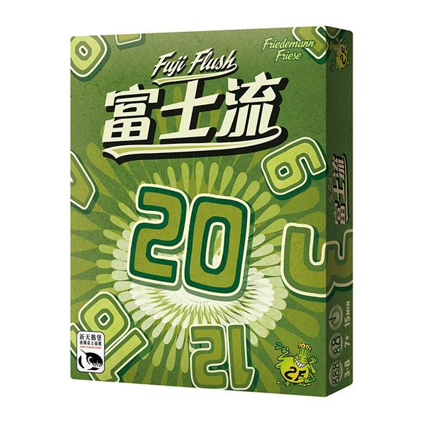 『高雄龐奇桌遊』富士流 FUJI FLUSH  繁體中文版 ★正版桌上遊戲專賣店★