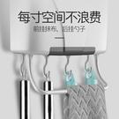 筷子筒壁掛式廚房筷籠筷簍瀝水架家用免打孔...