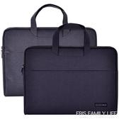 得力公文包男士商務手提包帆布文件袋大容量加厚文件包ATF 艾瑞斯生活居家