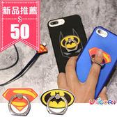 英雄系列 指環扣 兩款【AS10512003】Unicorn手機殼