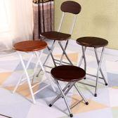 折疊椅子凳子家用椅餐桌凳成人餐椅靠背