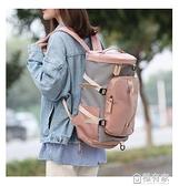 新款大容量後背旅行包女時尚輕便旅游背包行李包登山包男大健身包 ATF 極有家