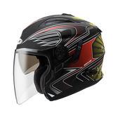 【東門城】ZEUS ZS613B AJ2(消光黑黃) 半罩式安全帽
