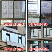 單向透視防曬隔熱膜家用自粘玻璃貼膜陽臺窗貼紙窗戶遮光防窺隱私