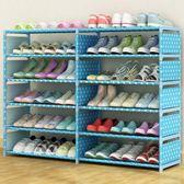 (聖誕交換禮物)簡易鞋架多層收納櫃鞋櫃防塵學生宿舍經濟型家用鞋架子xw