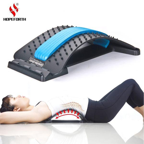 腰椎盤突出牽引器腰部腰按摩拉伸器家用靠墊頸椎腰椎按摩器 任選1件享8折