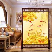 中式屏風客廳辦公隔斷山水字畫雙面實木鏤空玄關簡約現代風水座屏 森活雜貨