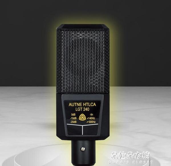 麥克風 LGT240方塊電容麥克風帶貨游戲快收聲卡直播話筒 朵拉朵衣櫥
