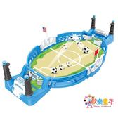 兒童桌遊 瘋狂的足球親子互動兒童桌面游戲台玩具男孩禮物 1色