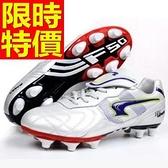 足球鞋-潮流好搭運動男釘鞋61j39[時尚巴黎]