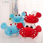 抱枕 創意大龍蝦毛絨玩具仿真螃蟹公仔沙發抱枕靠墊兒童玩偶布娃娃禮物 繽紛創意家居