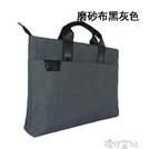 正韓簡約男女士手提包防水牛津帆布學生手拎檔包辦公商務會議袋 【618特惠】