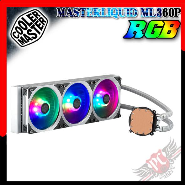 [ PC PARTY ] CoolerMaster MASTERLIQUID ML360P 銀色版 A.RGB