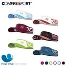 【Compressport瑞士】蜘蛛網型超輕量中空帽 CS1-6303-1 原價1200元