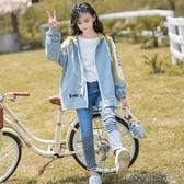 兒童外套女 兒童裝女童外套秋裝新款春秋季中大童長款上衣洋氣風衣潮 快速出貨