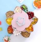 水果盤 創意干果收納盒零食盤家用糖果盒現代客廳茶幾果盤分格帶蓋堅果【快速出貨八折下殺】