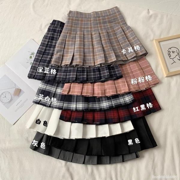 百褶裙 裙子年新款春款高腰jk格子半身裙女百褶裙夏季黑色短裙a字裙 城市科技