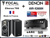 盛昱音響 『日本DENON AVR-X2600H環繞擴大機+法國 Focal Chorus 706 喇叭』現貨可自取